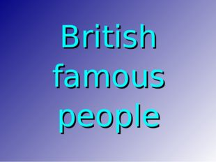 British famous people
