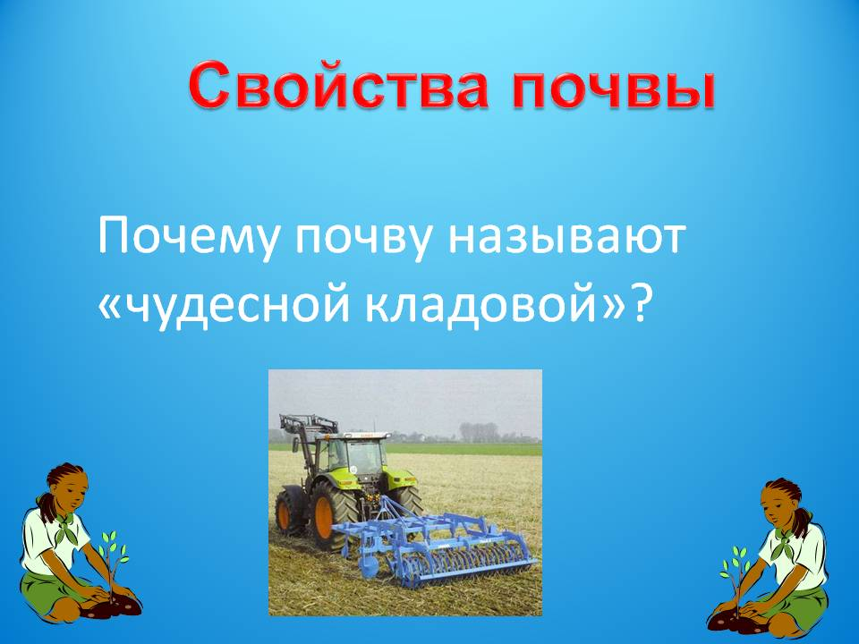 hello_html_m31263bb2.jpg
