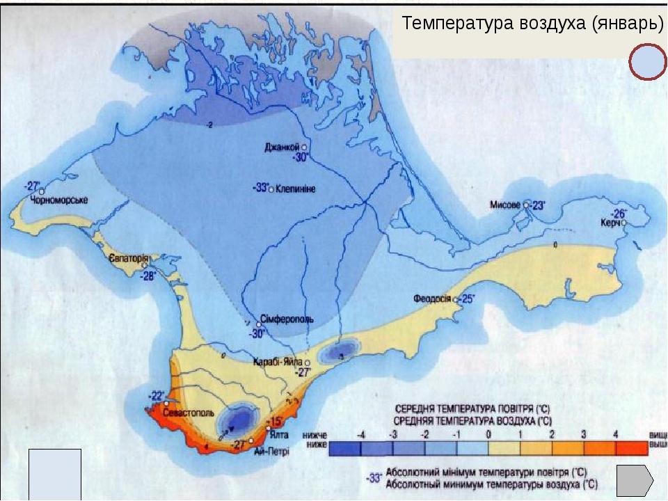Умеренный континентальный тип климата -2° +25° 350-400 кУВ