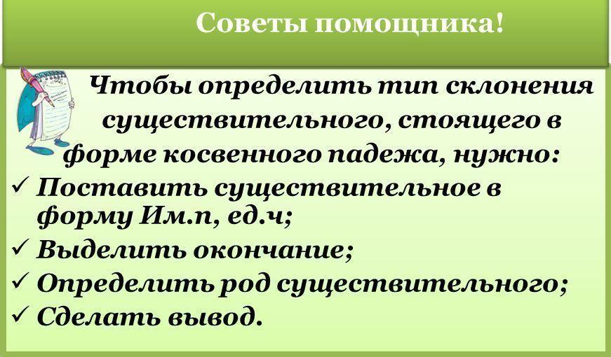 hello_html_edfa11d.jpg