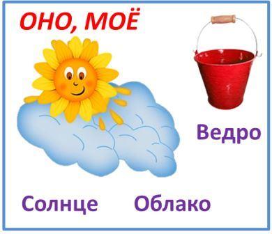 hello_html_m333aa32d.jpg