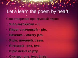Let's learn the poem by heart! Cтихотворение про вкусный пирог: Я по-английск