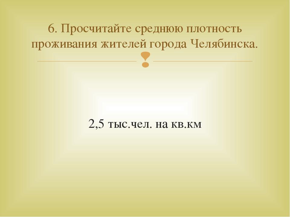 Работа учащихся МКОУ «ООШ №10» г. Коркино, 7-а класс Руководитель: Николаева...