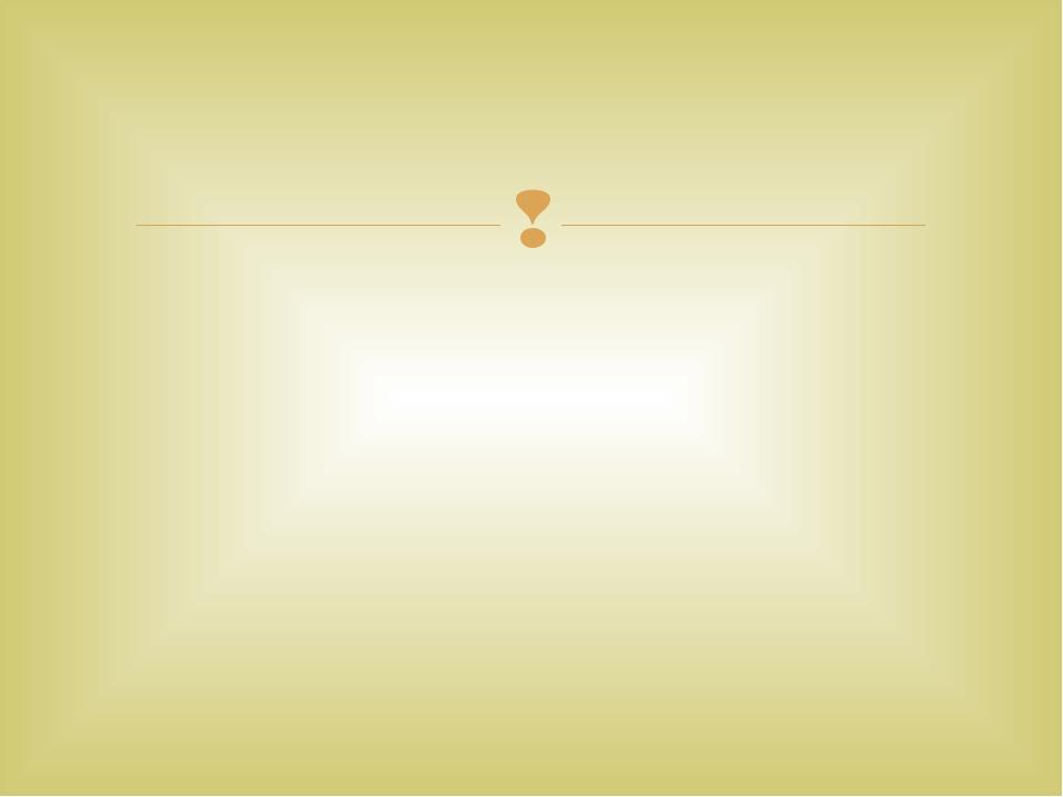 Районы Занимаемая площадь (кв.км) Количество жителей (тыс.чел.) Плотность на...