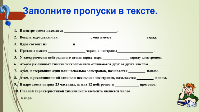 hello_html_m2a26b4b1.png