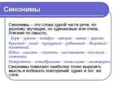 hello_html_9461105.jpg