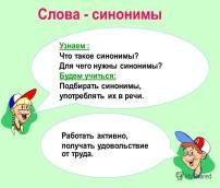 hello_html_m26779056.jpg