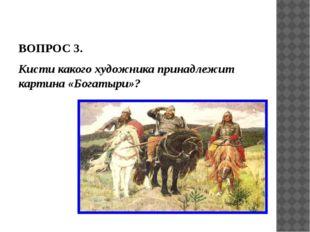 Ресурсы интернета http://images.yandex.ru http://www.russianforall.ru/resursi