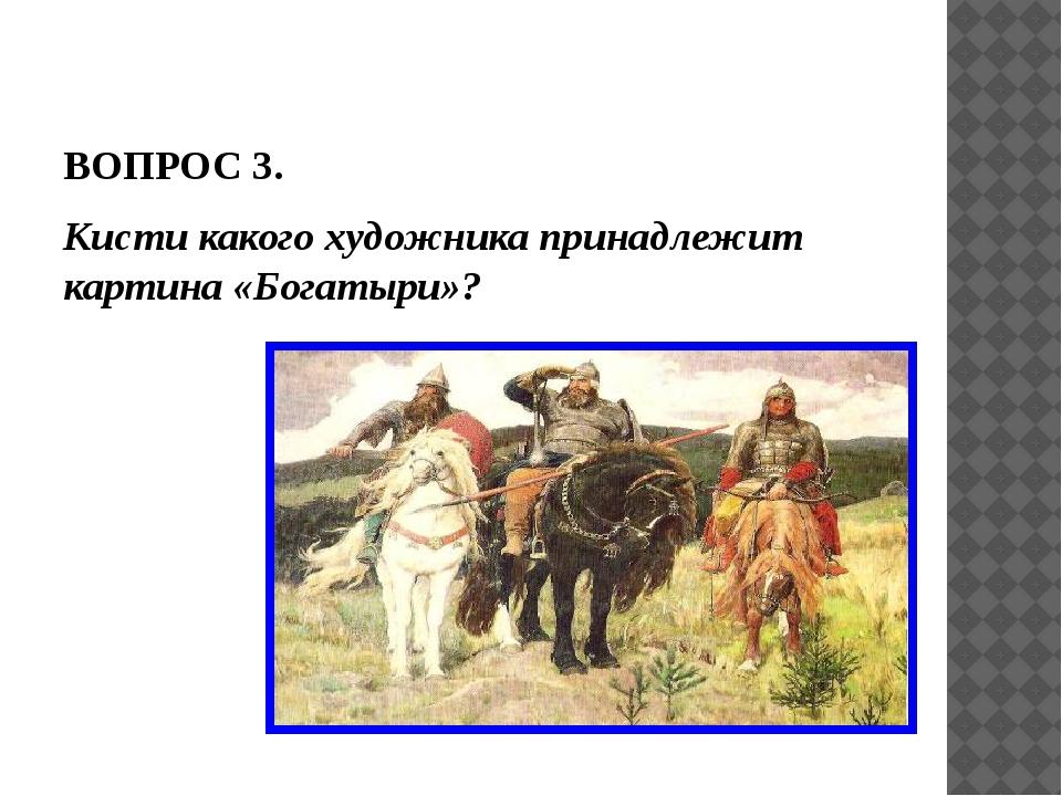 Ресурсы интернета http://images.yandex.ru http://www.russianforall.ru/resursi...