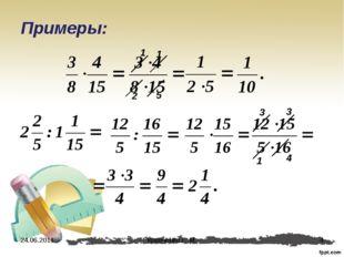 24.06.2011 Примеры: 1 1 3 5 2 1 4 3 * Кравченко Г. М. Кравченко Г. М.