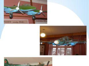 Экспонаты школьного музея Боевой славы