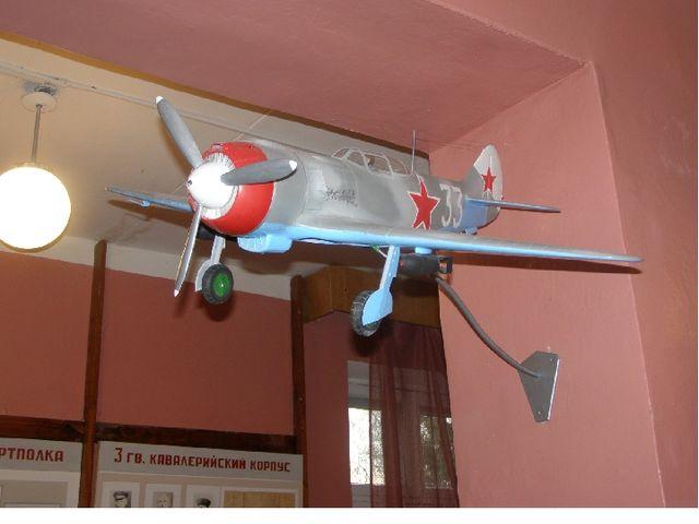 Дизайн-анализ изделия Изготовленная мной модель-копия самолетаЛА-5Н отлично в...
