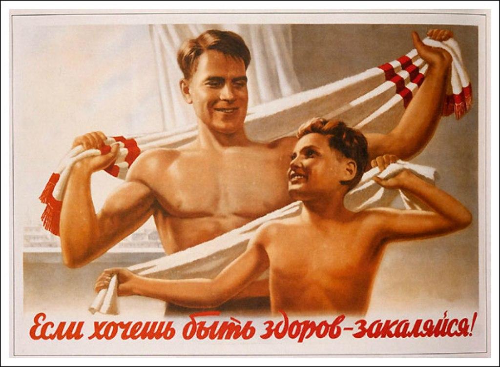Ретро эротика и порно времен СССР 59 фото Подборка