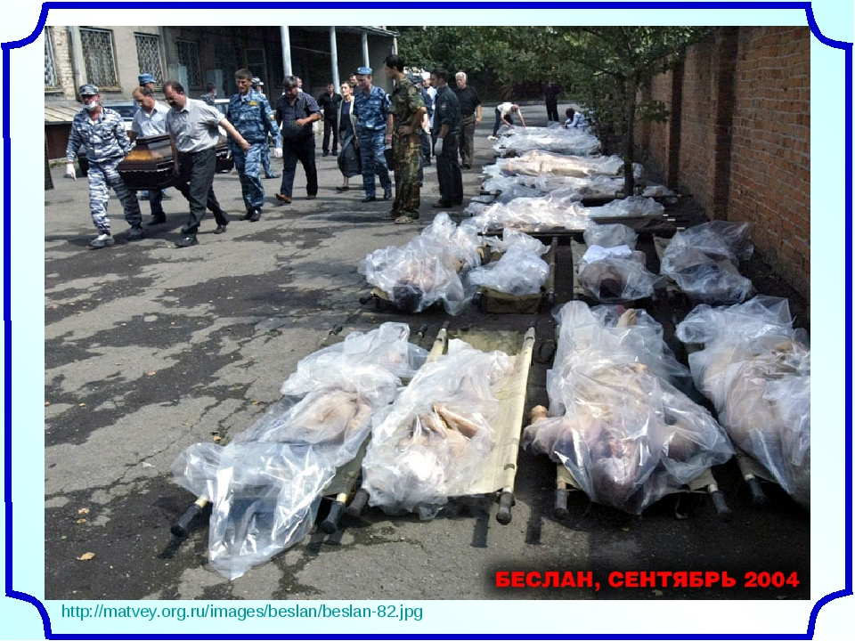 http://matvey.org.ru/images/beslan/beslan-82.jpg