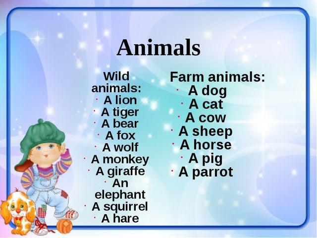 Wild animals: A lion A tiger A bear A fox A wolf A monkey A giraffe An elepha...