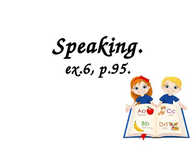 Speaking. ex.6, p.95.