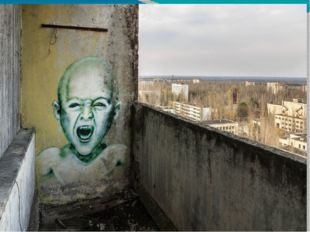 Самые страшные ядерные катастрофы Чернобыль. 26 апреля 1986-го года взорвался