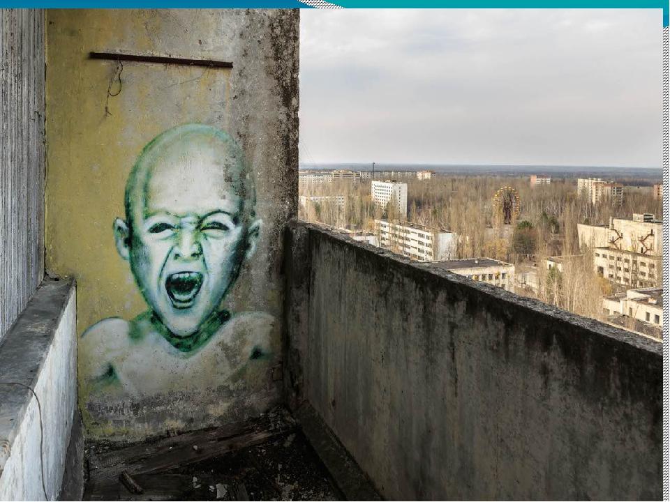 Самые страшные ядерные катастрофы Чернобыль. 26 апреля 1986-го года взорвался...
