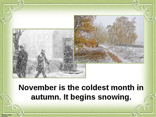 November is the coldest month in autumn. It begins snowing. © Фокина Лидия Пе...