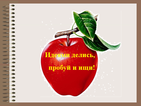 hello_html_48c8b49e.png