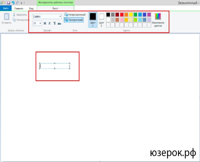 hello_html_142d0abc.jpg