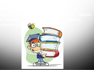 Домашнее задание: читать тему «Романсы и песни М.И.Глинки» по учебнику, пере