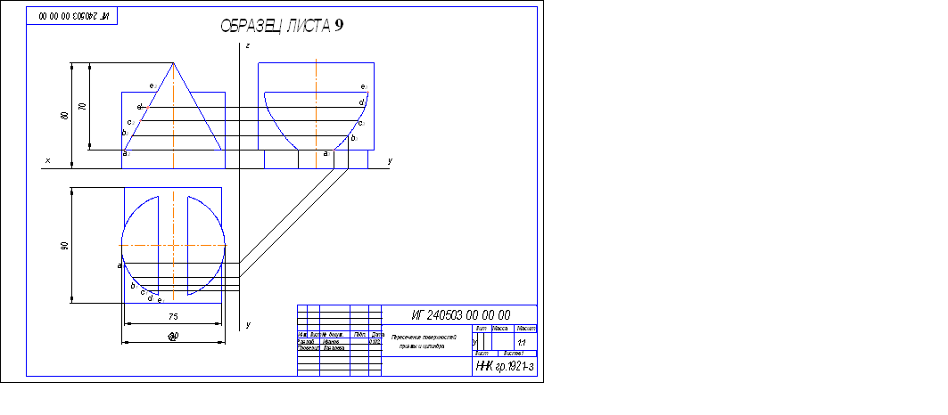 hello_html_m3edc646a.png