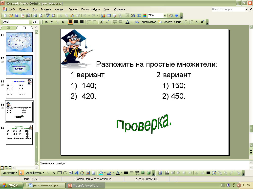 hello_html_289fdb4.png