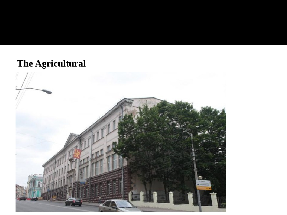 The Agricultural Academy