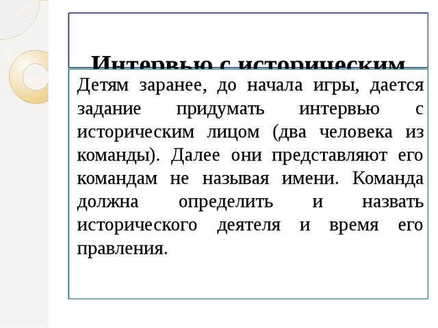 Список литературы 1) Ю.Ф.Кузнецов Осознание педагогами задач по ознакомлению...