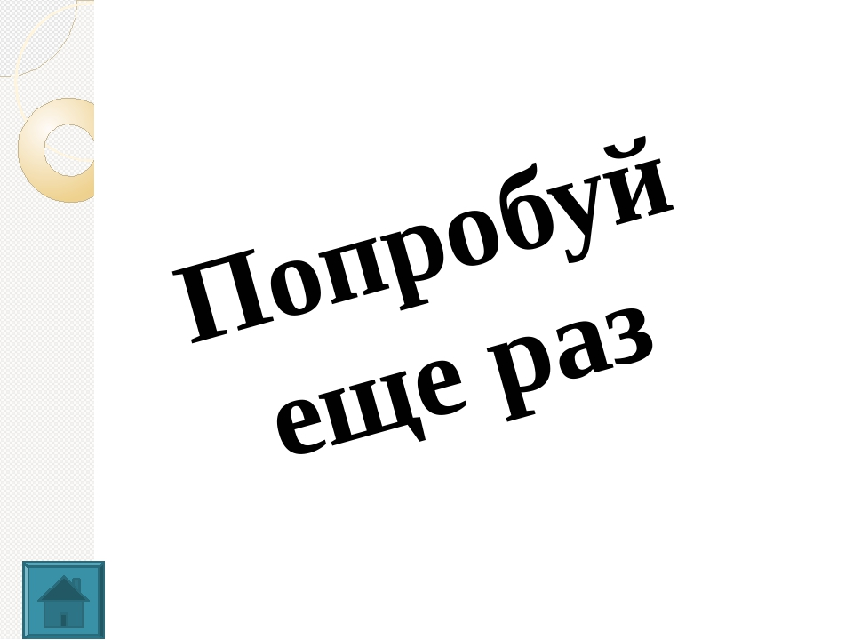 «Лента времени». ЗАДАНИЯ