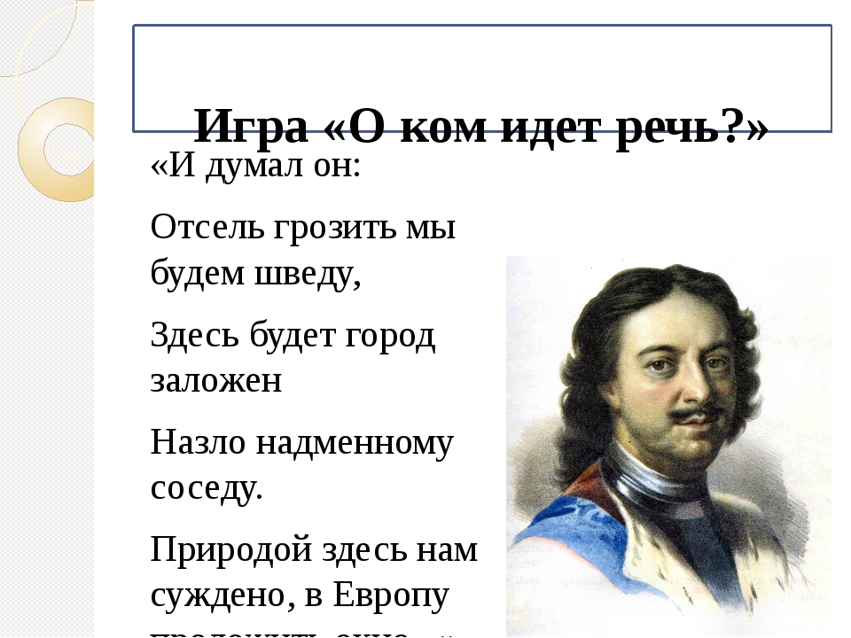 Работа с картой б) найдите на карте «Русь в XII-первой четверти ХШ в,» и назо...