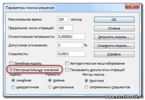 hello_html_7f0114e4.jpg