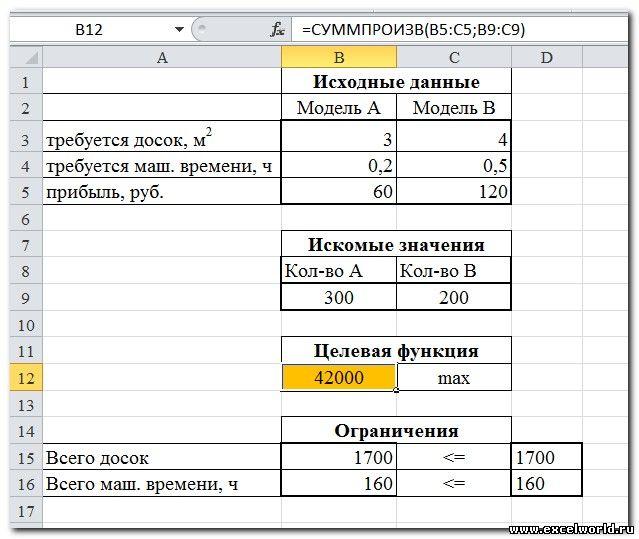 hello_html_m288d666d.jpg