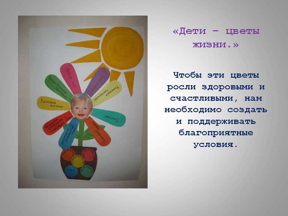 hello_html_m2db21f8d.jpg