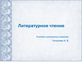 hello_html_1b0e019f.png