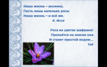 hello_html_34bae782.png