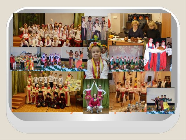 Фестиваль культур народов мира
