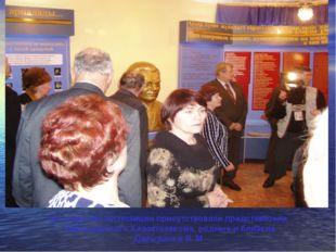 На открытии экспозиции присутствовали представители Павлодарского Казахтелеко
