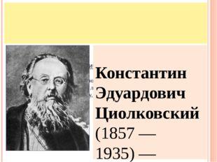 Достижение личностных результатов воспитание российской гражданской идентичн