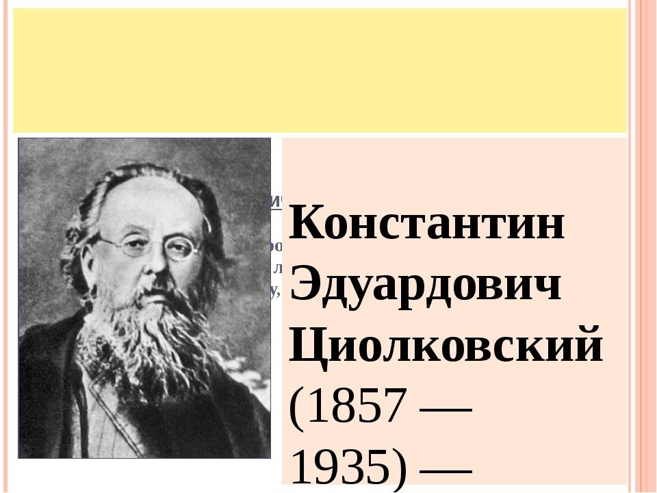 Достижение личностных результатов воспитание российской гражданской идентичн...