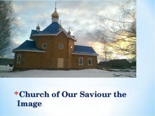 Church of Our Saviour the Image