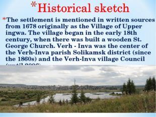 The settlement is mentioned in written sources from 1678 оriginally as the Vi
