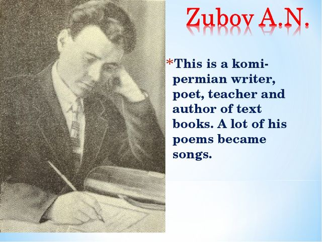 This is a komi-permian writer, poet, teacher and author of text books. A lot...