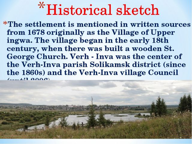 The settlement is mentioned in written sources from 1678 оriginally as the Vi...