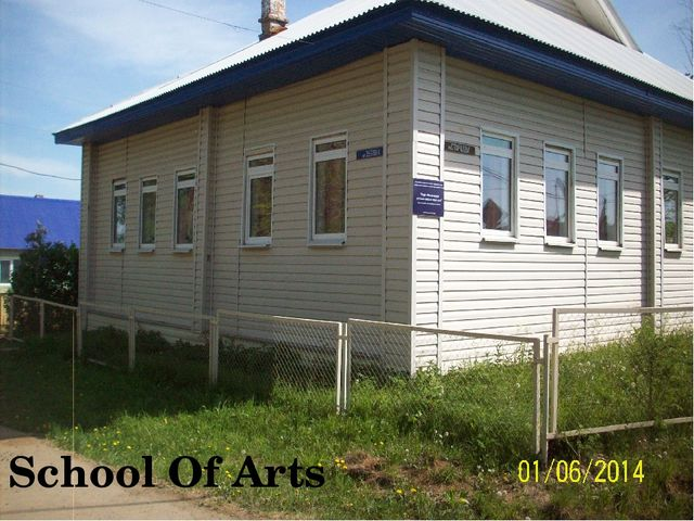 School Of Arts