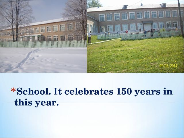 School. It celebrates 150 years in this year.