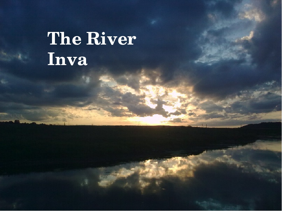 The River Inva