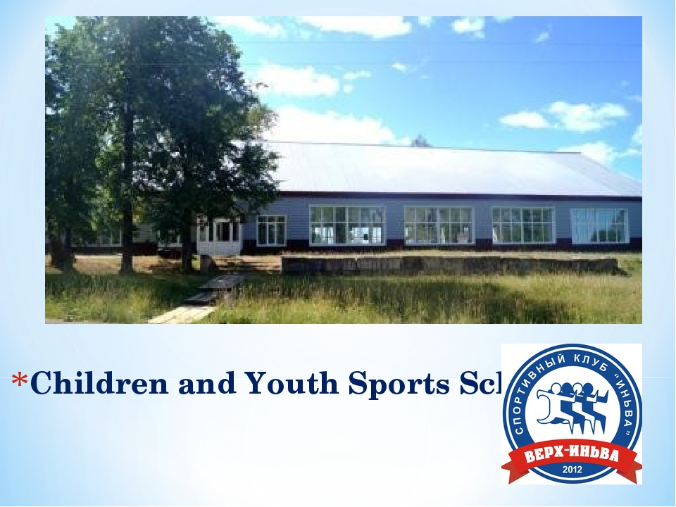 Children and Youth Sports School