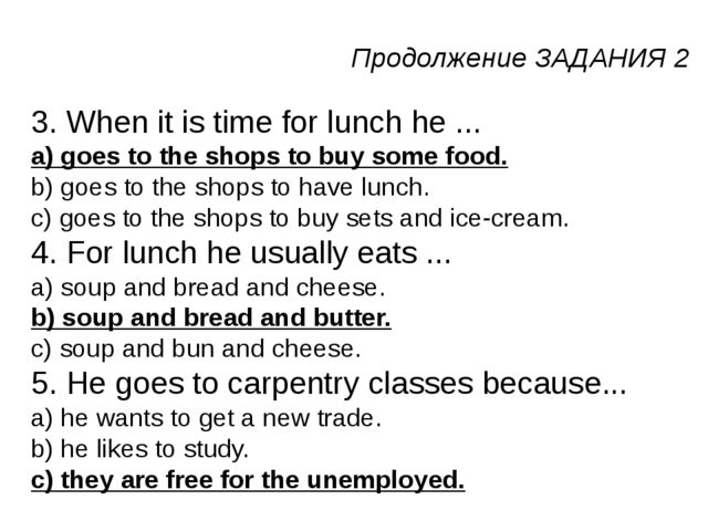 Продолжение ЗАДАНИЯ 2 3. When it is time for lunch he ... a) goes to the shop...
